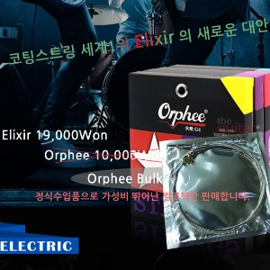 Orphee Electric NANOWEB Super Light(009-042)오피 나노웹 일렉기타줄