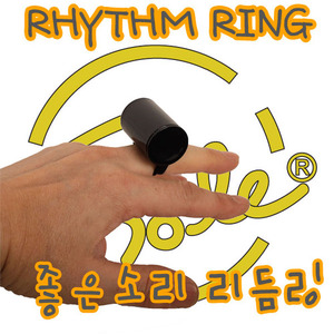 Sole Rhythm-Ring 리듬링