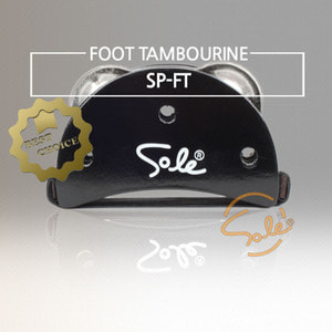Sole SP-FT Foot Tambourine 발탬버린